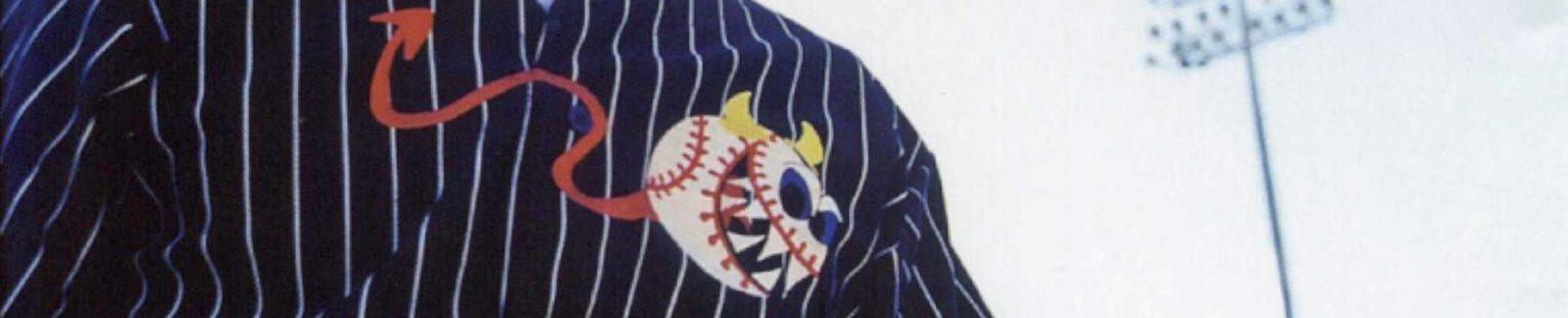 ball-of-waxBall of Wax - Baseball movie header
