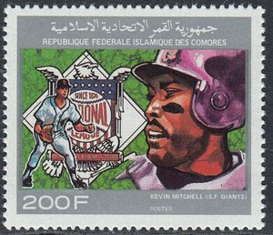 1990 Comoro Islands – Kevin Mitchell