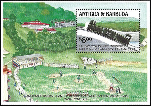 1991 Antigua & Barbuda – Championship Game of the Ishmian