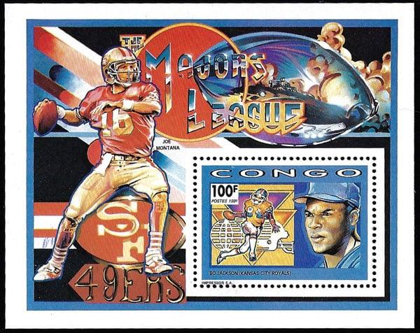 1991 Congo – Bo Jackson and Joe Montana Souvenir Sheet