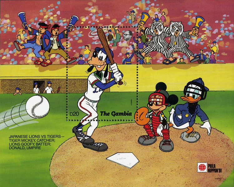 1991 – The Gambia – Japanese Lions vs. Tigers with Mickey, Goofy and Donald from Disney