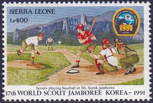 1991 Sierra Leone – 17th World Scout Jamboree in Korea