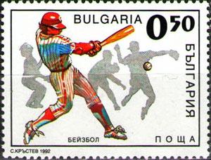 1992 Bulgaria – Baseball
