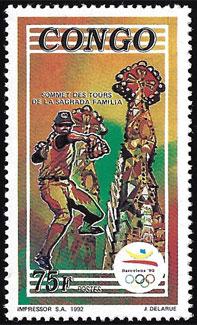 1992 Congo – Olympics in Barcelona, Baseball