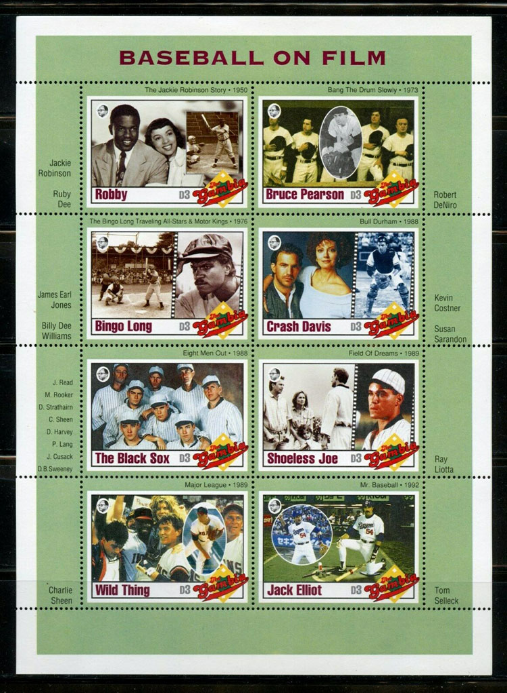 1993 Gambia – Baseball on Film, Sheet 2