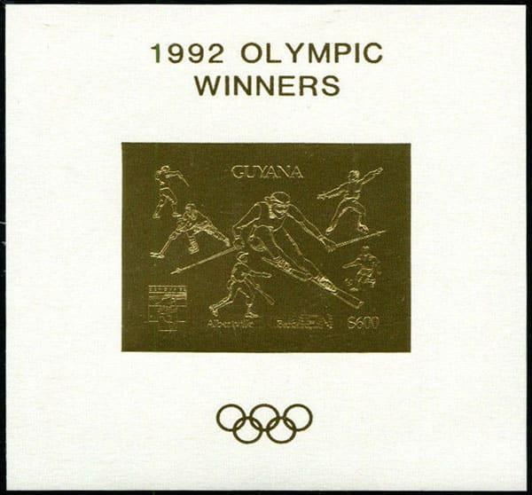 1992 Guyana – Olympic Winners Gold Stamp