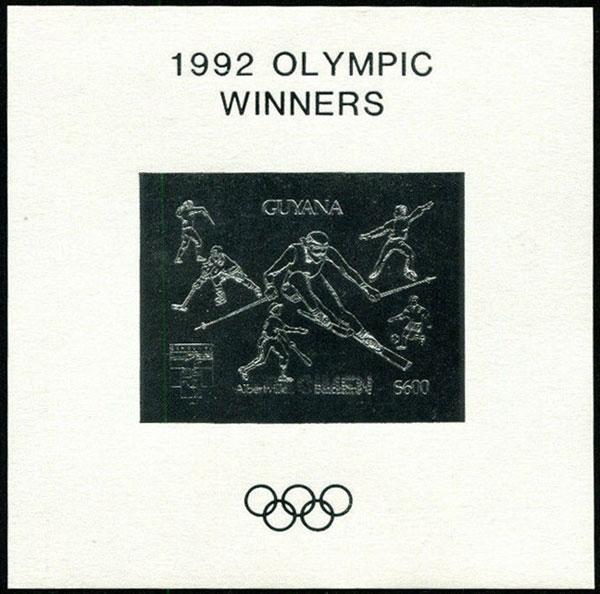 1992 Guyana – Olympic Winners Silver Stamp