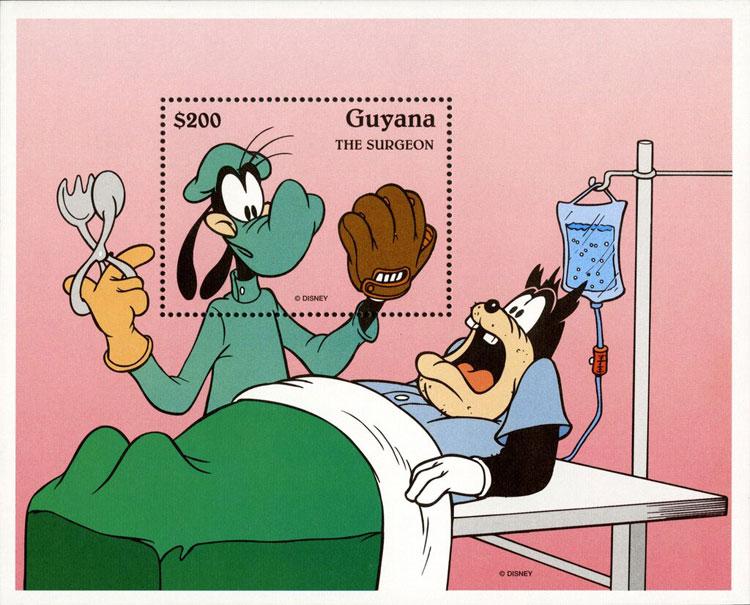 1995 Guyana – Walt Disney, The Surgeon with Goofy
