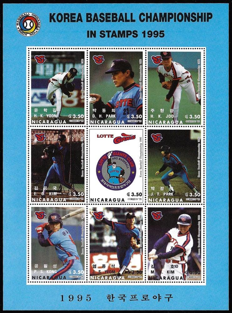 1995 Nicaragua – Korea Baseball Championship, Lotte Giants