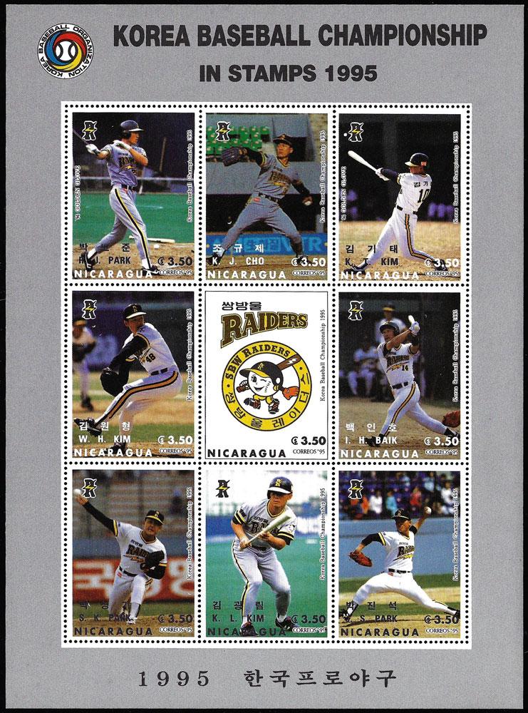 1995 Nicaragua – Korea Baseball Championship, SBW Raiders