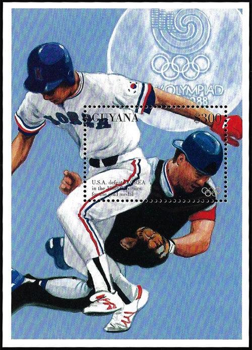 1996 Guyana – USA defeats South Korea in 1988 Olympics
