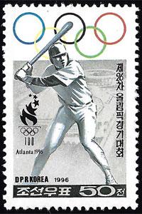 1996 North Korea – Olympics in Atlanta