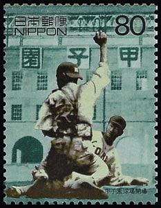 1999 Japan – 20th Century, Catcher