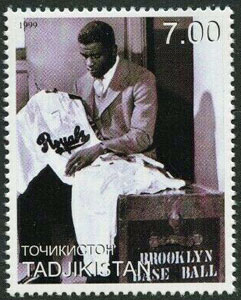 1999 Tajikistan – Jackie Robinson with Montreal Royals