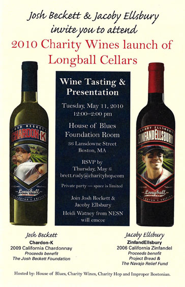 2010 Boston Red Sox, Charity Wines Launch Party Invitation