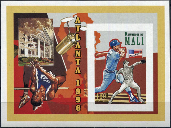 1996 Mali – Atlanta Olympics, Baseball & High Jump SS